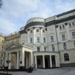 Московская Консерватория внесла изменения в концертный план сентября