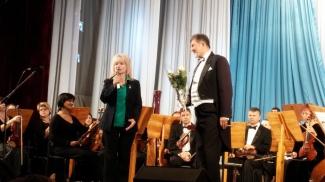 Открытие сезона Государственного симфонического оркестра ПМР