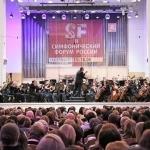 Спецпроект «Время Тертеряна» стал главным событием Симфонического форума в Екатеринбурге