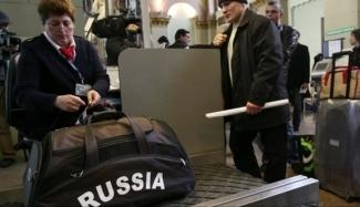 Ввоз культурных ценностей в Россию