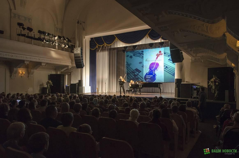 Новгородская филармония. Фото: Андрей Бессонов