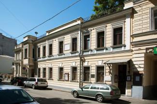 Музей А. Н. Скрябина