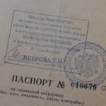 Российские таможенники запрещают западным музыкантам вывезти из России их инструменты