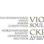 Скрипка: Душа и Облик