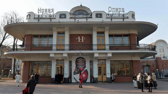В «Стасике» и «Новой опере» появится филармонический акцент