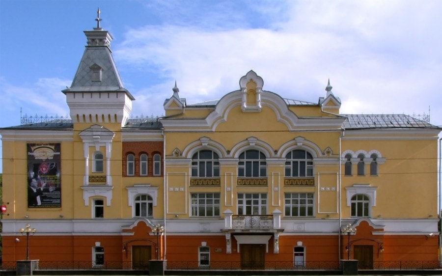 Алтайская краевая филармония