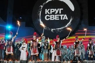 """Фестиваль """"Круг света"""", """"Лужники"""". Фото - Дарья Козак"""