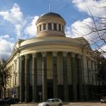 Каунасская филармония