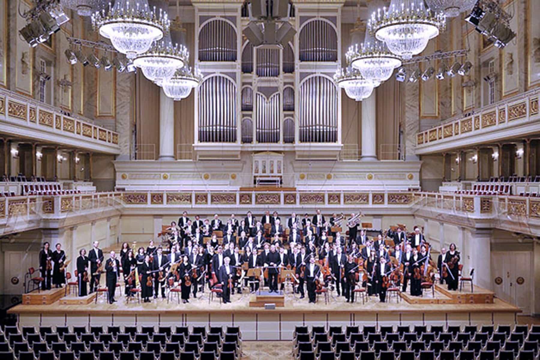 Берлинский Концертхаус