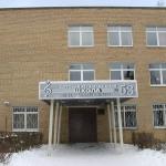 Старейшая зеленоградская музыкальная школа отмечает 45-летие