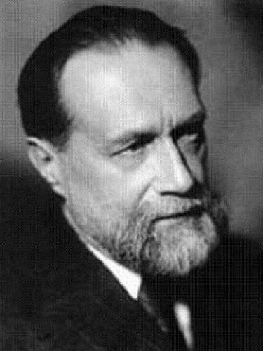 Н. Я. Мясковский