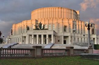 Национальный академический Большой театр Беларуси