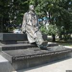 Памятник Георгию Свиридову в Курске