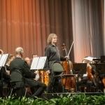 Открытие сезона в Рязанской филармонии