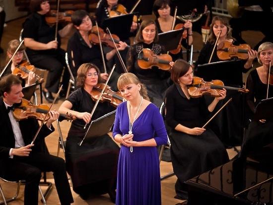 Татьяна Прокушкина и Губернаторский симфонический оркестр