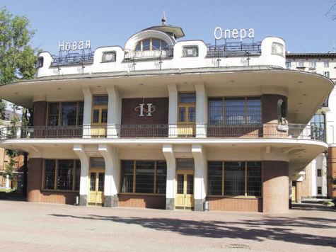 """Театр """"Новая опера"""". Фото - Алексей Мощенков"""