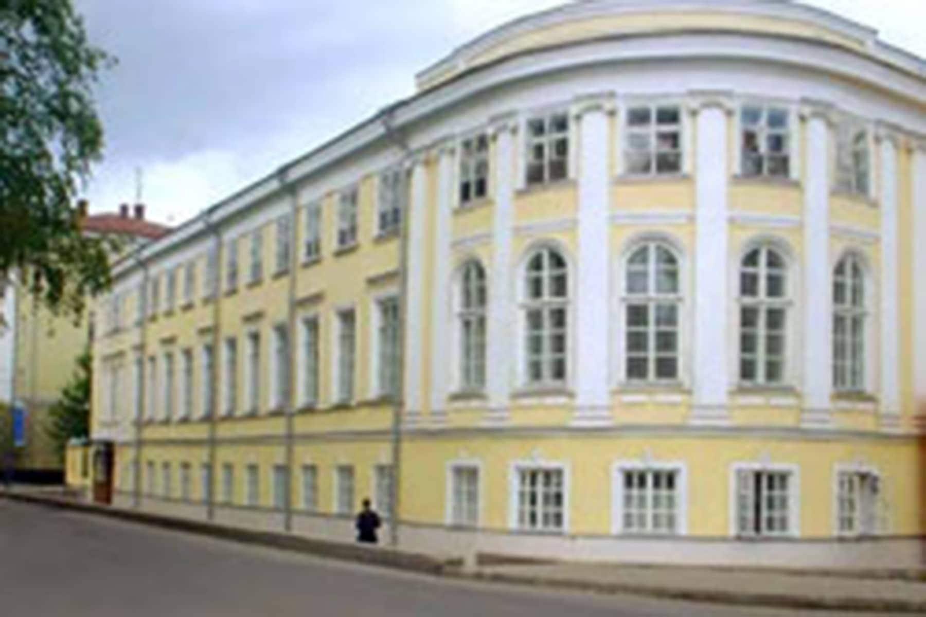 Вологодская государственная областная филармония им. В.А. Гаврилина