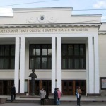 """Пушкинский фестиваль """"Болдинская осень"""" откроется в Нижнем Новгороде"""
