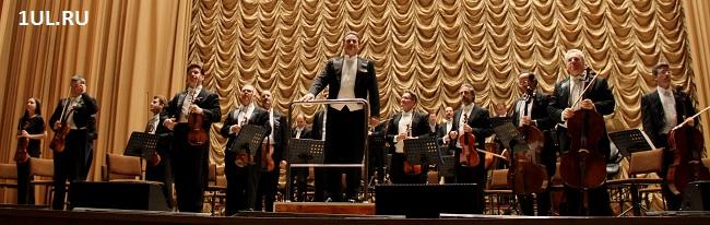 Венский филармонический Штраус-оркестр в Ульяновске