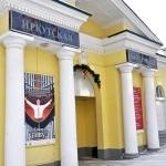 Мемориальную доску основателю Иркутского симфонического оркестра Игорю Соколову открыли в столице Приангарья