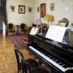 Выставка «После 1917…  Римские-Корсаковы: линии судьбы»