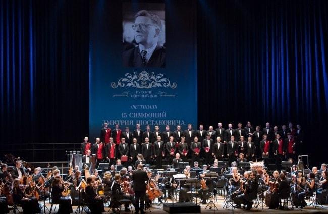 Симфонический оркестр Приморского театр оперы и балета