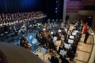 Симфонический оркестр Приморского театра оперы и балета