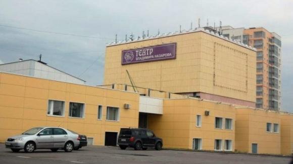 Театр Владимира Назарова