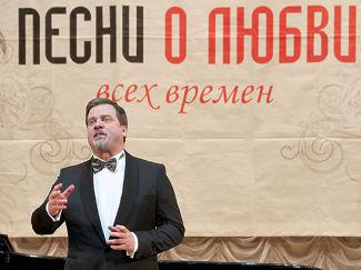 Ведущие солисты оперных театров мира собрались на одной сцене, чтобы спеть алматинской публике о любви