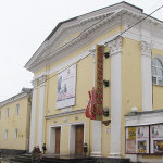Афиша Ярославской филармонии на декабрь 2014