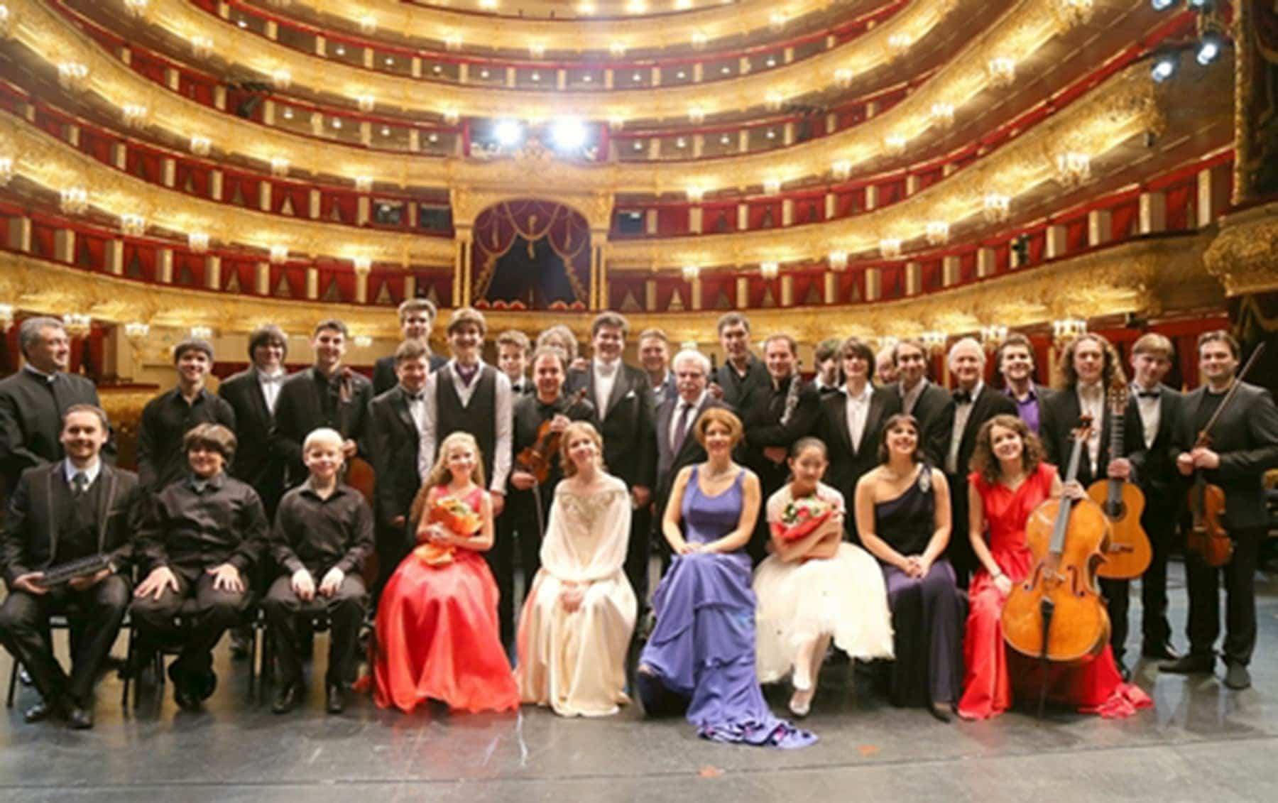 Заключительный концерт фестиваля Crescendo
