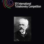 Объявлен состав жюри XV конкурса им. Чайковского