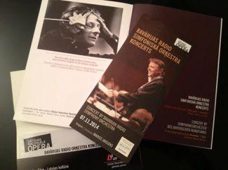 Программка концерта Мариса Янсонса