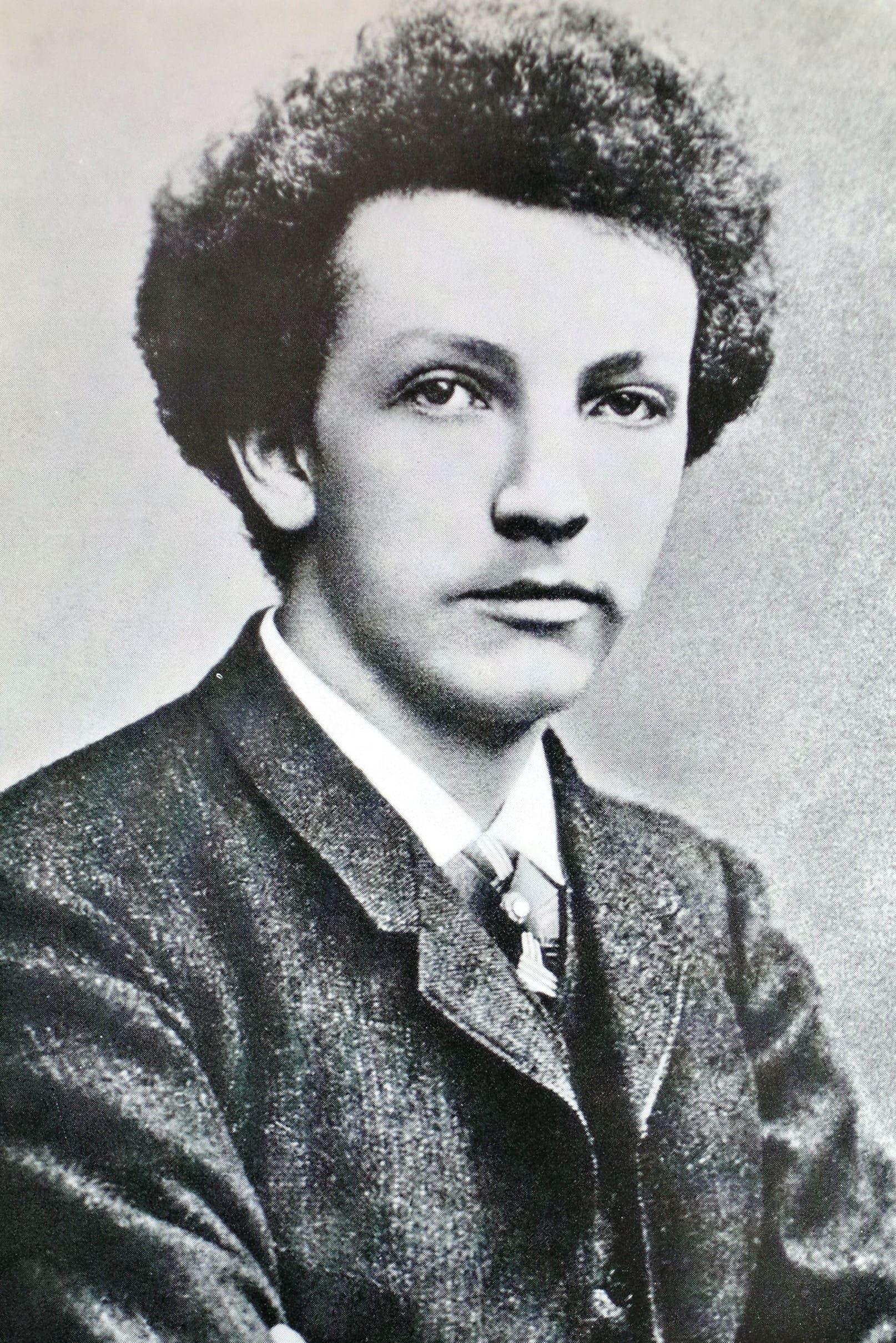 Рихард Штраус