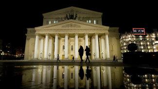 Большой театр. Фото - Илья Питалев/РИА Новости