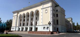 Донецкий оперный театр