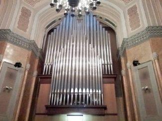 Органная музыка для незрячих слушателей. В Харькове впервые прошел концерт для слепых