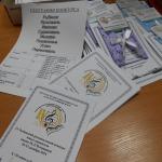 Рыбинск принимает региональный конкурс пианистов