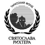 Тарусский фонд Святослава Рихтера