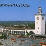 В Симферополе построят концертный зал на 3 тысячи мест
