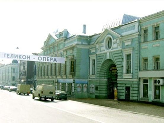 Во втором квартале 2015 года планируется завершить реконструкцию «Геликон-оперы»