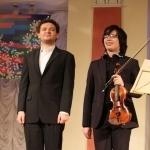 Концерт Айлена Притчина и Юрия Фаворина состоялся в Чите