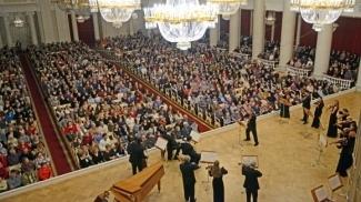 Фото: philharmonia.spb.ru