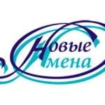 """В Вильнюсе выступят стипендиаты Фонда """"Новые имена"""""""