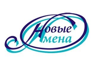 """Стипендиаты Фонда """"Новые имена"""" выступят в Вильнюсе"""