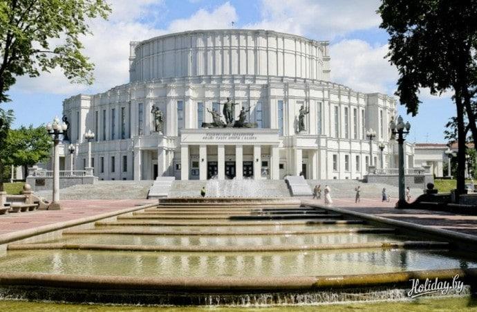 Большой театр оперы и балета Беларуси