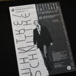 В Радищевском музее открылась выставка, посвященная 80-летию Альфреда Шнитке