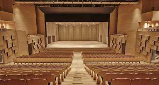 Концертный зал «Филармония-2»