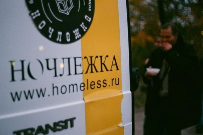 Петербургская благотворительная организация «Ночлежка» провела концерт классической музыки
