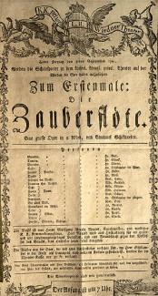 Театральная программа оперы Моцарта «Волшебная флейта», поставленной в венском театре «Ауф дер Виден» 30 сентября 1791 года